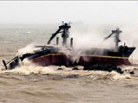 Gemi kıran fırtına