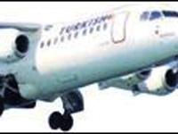 Motoru arızalanan THY uçağı korkuttu