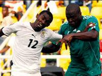 Afrika Kupası'nda final maçı bugün