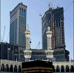 Kabe'nin yanına en uzun bina