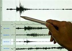 Adana'da sarsıcı deprem