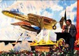 İran insansız uçağını tanıttı