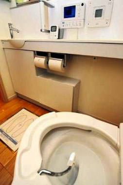 Akıllı tuvalet devri başlıyor