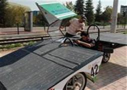Güneş enerjili otomobil!