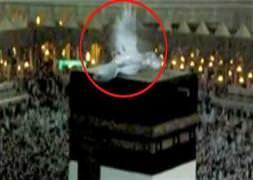 Kabe'de esrarengiz görüntü