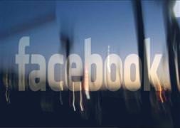 Facebook'a üye olanlar dikkat!