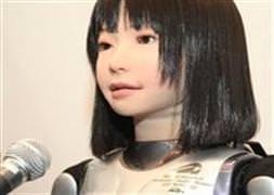 Bu robot insanlar gibi şarkı söylüyor