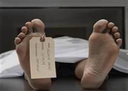 Tarlada bir kadın cesedi bulundu