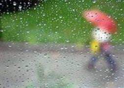 10 ilimize yağış uyarısı
