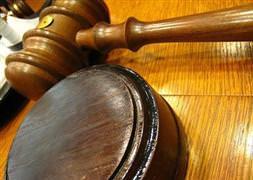 12 Eylüle yargılama