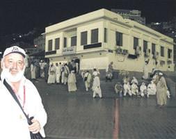 Mekke'de beş minare