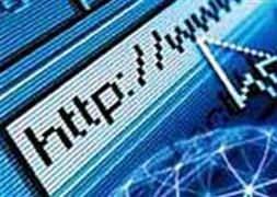 İnternet şifrenizi paylaşmayın