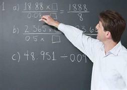 30 bin öğretmen mi atanacak?