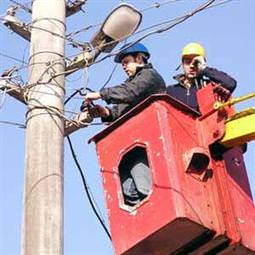 Başkentte elektrik kesintisi