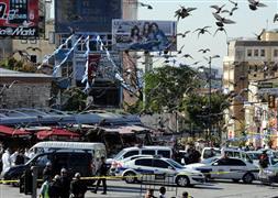 Taksim Meydanı'ndan Gezi Parkı'na...