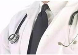 Sağlık Bakanlığı'ndan hastalara iyi haber