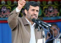 Ahmedinejad'dan İstanbul açıklaması
