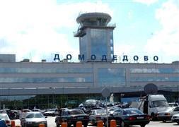 Moskova'da terör saldırısı: 31 ölü
