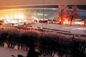 Moskova'da dehşet