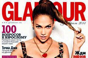 Kapak kızı J-Lo