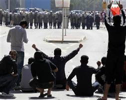 Bahreyn için toplanıyorlar