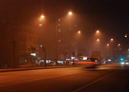Türkiye'den en kirli hava nerede?