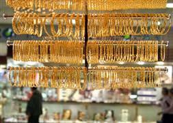 Altın fiyatları rekor kırdı