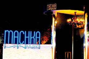 Canlı müzik Machka'da dinlenir