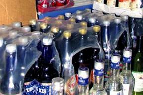 Merkez Bankası'na kaçak içki baskını