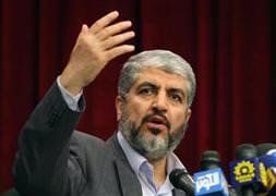 Hamas lideri de cenazeye katılacak
