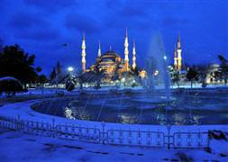 İstanbul'da bu akşama dikkat!