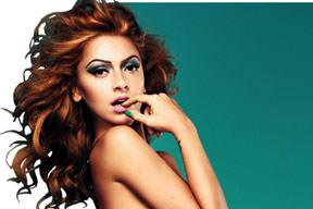 Beyonce'nin Türkiye şubesi