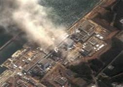Fukushima'ya giriş yasak