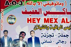 Vadi Yemen'de