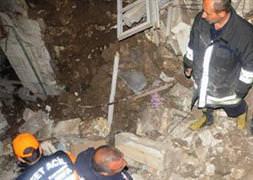 Sivas'ta göçük faciası: 3 ölü