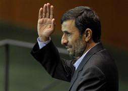 Ahmedinejad'a bir şok daha