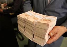 Memur maaşlarına yeni düzenleme