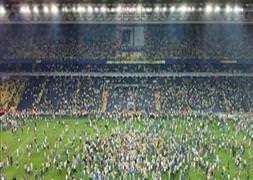 Fenerbahçe-Shakhtar Donetsk maçında skandal