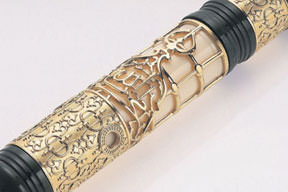 Medine kalemi