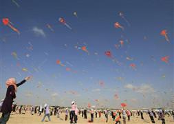 Gazzeli çocuklardan rekor