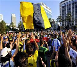 Fenerbahçe devlettir, Devlet de suç işlemez,