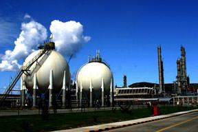 5 milyar $'lık rafineri