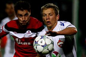 Lille-CSKA'dan iyi haber: 2-2