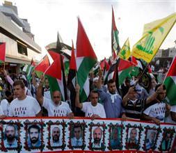 Beşiktaş-Telaviv maçında İsrail'e büyük protesto