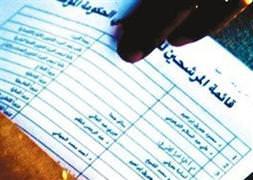 Libya'da yönetimin Erdoğan'a danıştığı belge