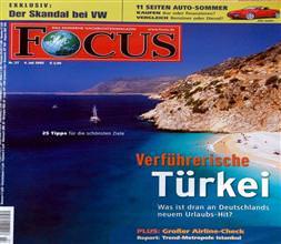 'Yunanistan'ı atalım, Türkiye'yi alalım'