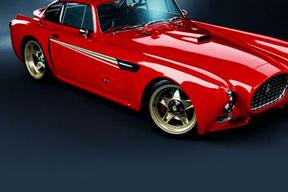 Ferrari de nostalji devri