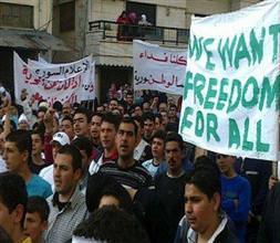 Suriye'de kanlı Cuma