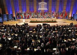 Filistin, UNESCO üyeliğine kabul edildi