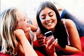 SMS bayramı